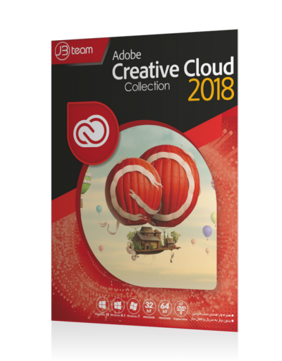 Adobe Creative Cloud CC 2018