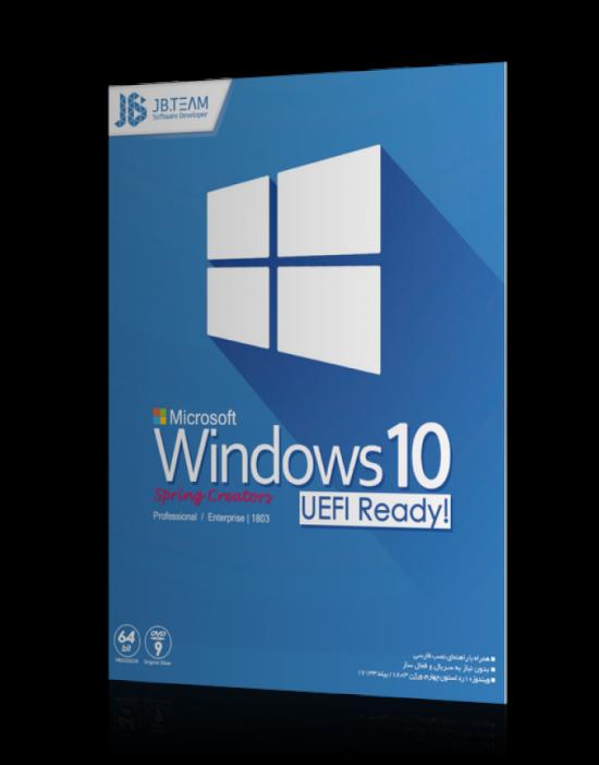 Windows 10 Spring Update UEFI